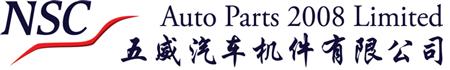 NSC Auto Parts 2008 Limited